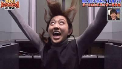 超噴飯日本整人影片特搜!保證讓你百看不厭