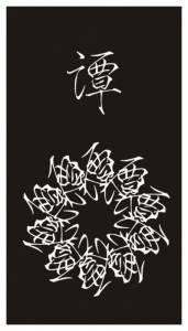 每個姓氏都是一朵花,你的是哪朵?