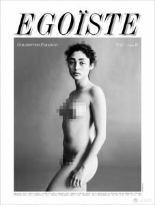伊朗女星 Golshifteh Farahani 因露點拍照遭流放國外 這次她再全裸挑戰伊斯蘭教條!