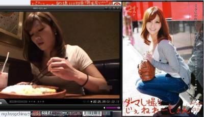 人類已經無法阻止日本AV片商濫用PS了