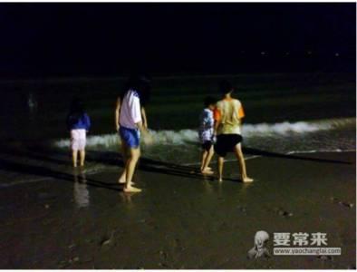 昨天跟朋友去海邊玩,半夜拍到水鬼!太恐怖了!!!