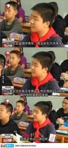 同學發表遠大理想時,你臉上的表情是這樣的XD