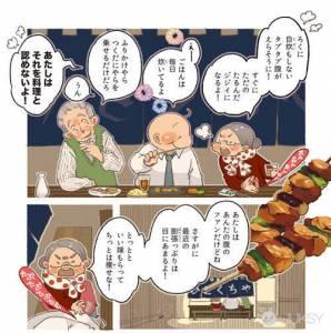 療癒系!「日常生活的飯友」清新風格美食漫畫 讓人食慾大開