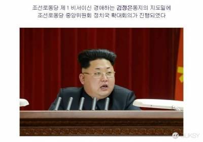 北韓最高領導人金正恩新髮型! 好難不笑...