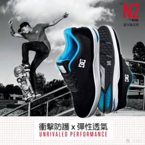 DC x全球滑板天才NYJAH二代聯名 「超耐 輕量 抗震」全新科技再進化 2 17無敵上市