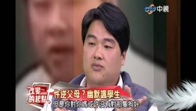 學生怨「爸媽都不瞭解我」!呂捷中肯神回百萬網友推爆!!