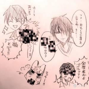 日本大創推出「馬賽克」立可帶 原本很正常的圖片都變得怪怪的...