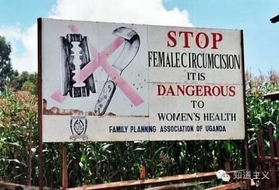 慘無人道!世界上有幾千萬個女人被當眾切除生殖器官!