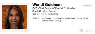 設計師 Rebekka Bay 離開了 GAP,為維密打造 PINK 的商科女 Wendi Goldman 來了