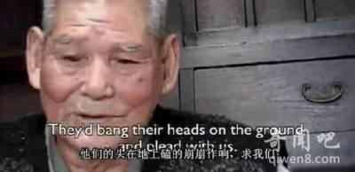 日本癌末老兵懺悔...當年侵華時侵犯數百女人,剖肚生吃子宮...!這段歷史讓人心痛...