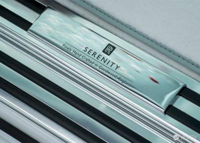 畫風清奇,勞斯萊斯推出訂製版幻影 Serenity 車型