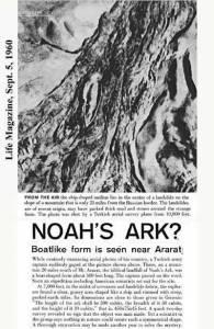 震驚!!「諾亞方舟」被發現了 「聖經」裡記載的歷史竟是真的