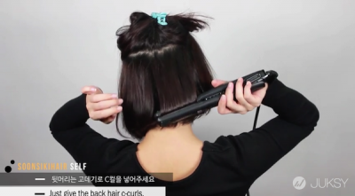 女孩們看過來!現在最流行的「韓式鮑伯頭」就是要讓頭髮往外飛!