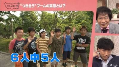 日本小學生的交往人數絕對會讓你大吃一驚! 叫我們這些大人怎麼辦啊.....