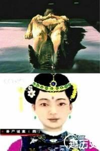 十大千年古屍真面目還原!曹操 康熙 香妃原來長這樣!漢朝那位比楊冪還美!