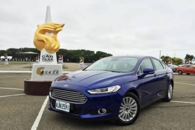 2015車訊風雲獎 最佳進口大型車 Ford Mondeo
