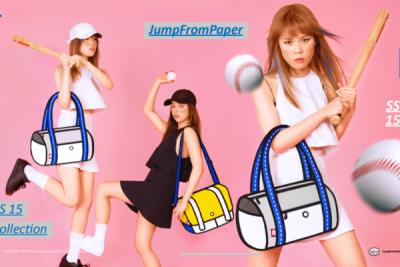 繼白金 藍黑洋裝後,又一個讓網友頭痛的視野錯覺 2D 包!JumpFromPaper 席捲網路!
