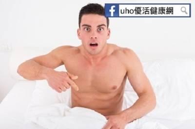 別太在乎大小!研究:全球男人老二平均才13公分!
