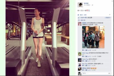 猜得出嗎?這是哪位「49歲」女藝人的美腿!?真是太驚人了!