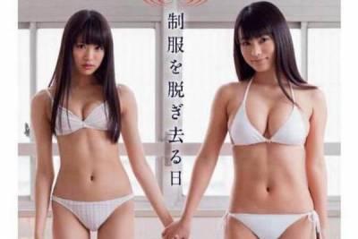 纖細正妹 PK 豐腴美女二選一 網友投票結果是...
