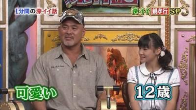 武藤愛莉 摔角手的女兒怎麼都這麼可愛