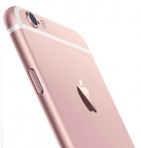 女人看到都失控!iphone6粉紅版曝光!!美到讓人說不出話!