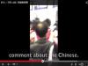 泰國美女排隊實錄強國插隊!邊錄邊罵!真是太丟臉了!