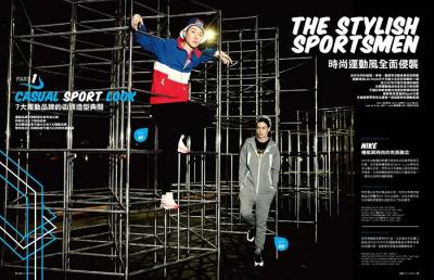 運動正夯時尚不敗 SPORTS FASHION IS THE NEW FASHION!