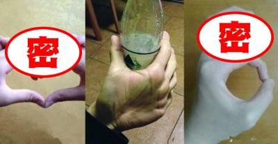 據說只有0.00003 的人能做出來這9個手勢!你可以嗎