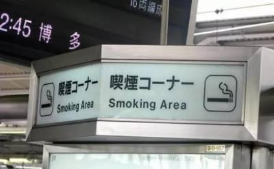 日本單身的女孩都這樣排遣「寂寞」 太害羞了!