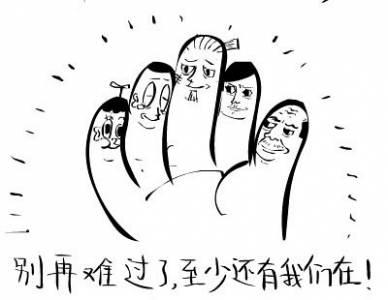 五兄弟的故事
