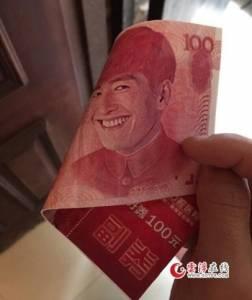 出門前看到門底有張錢,撿了以後後悔...這輩子再也不敢撿錢了!