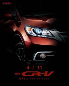 強者即將現身 Honda New CR-V 85.9萬元預接單