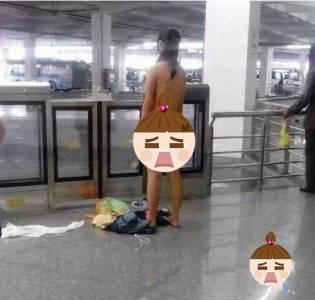 女孩為挽留坐火車離去的男友,竟然……,拜託好好愛惜自己好嗎