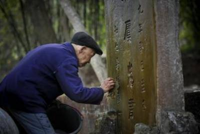 驚人!世代為「南宋」丞相守墓!!這個家族已經守了800年!!