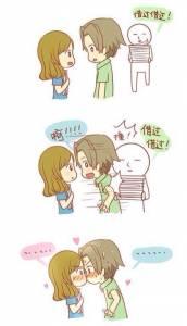 情侶間各種接吻方式,妳最想要哪種?第7種好害羞唷~>