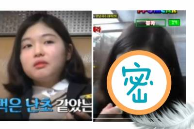 這個呆到不行的小胖妹,坐個電梯出來,就變身瓜子臉女神!!!
