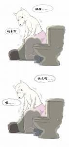 學弟喝醉倒在學姊的廁所裡,學姊進入廁所裡面竟然...!!