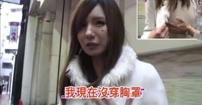 多數的日本女生都不愛穿胸罩,看完這影片你就會明白了!!!