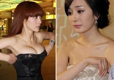 10大女星穿幫瞬間,內衣滑落太尷尬了!