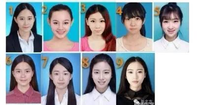 這9張圖裡誰最美?據說女人都選了1號,男人都選了…