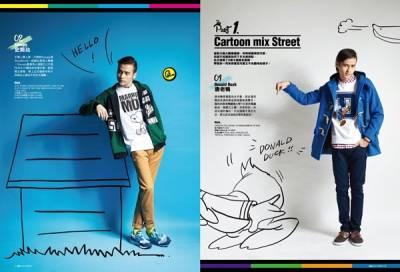 Cartoon Style in Street[卡通街著]