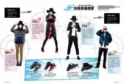 Sneaker Agent Mission鞋頭出任務!