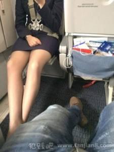 以後坐飛機一定要坐這裡!冒死實拍空姐「即時福利」