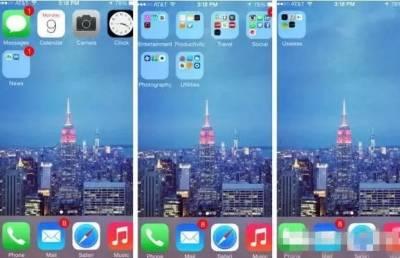 手機桌面超好用的整理方法!只有1 的人懂得這麼做!照做以後,超好用的啊!