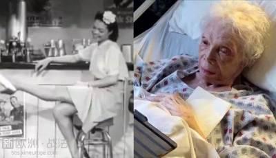 這位30年代的大明星,到102歲才第一次看到當年在台上翩翩起舞的自己...