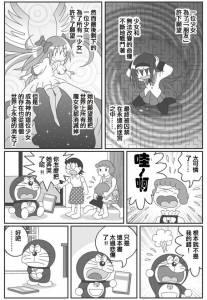 幸福的魔法少女小圓