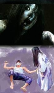 遇到女鬼時該怎麼辦