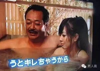 爸爸跟女兒共浴?在這些國家,洗澡是有「特殊」意義的!