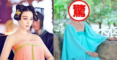 越南版〝武媚娘〞,強大到讓你不敢直視